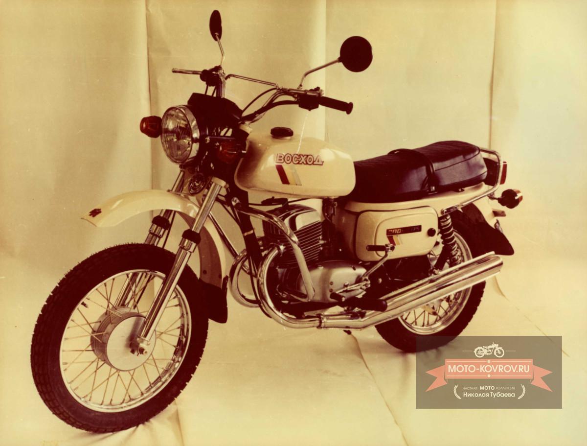 3. Дорожный мотоцикл Восход-3М Спорт