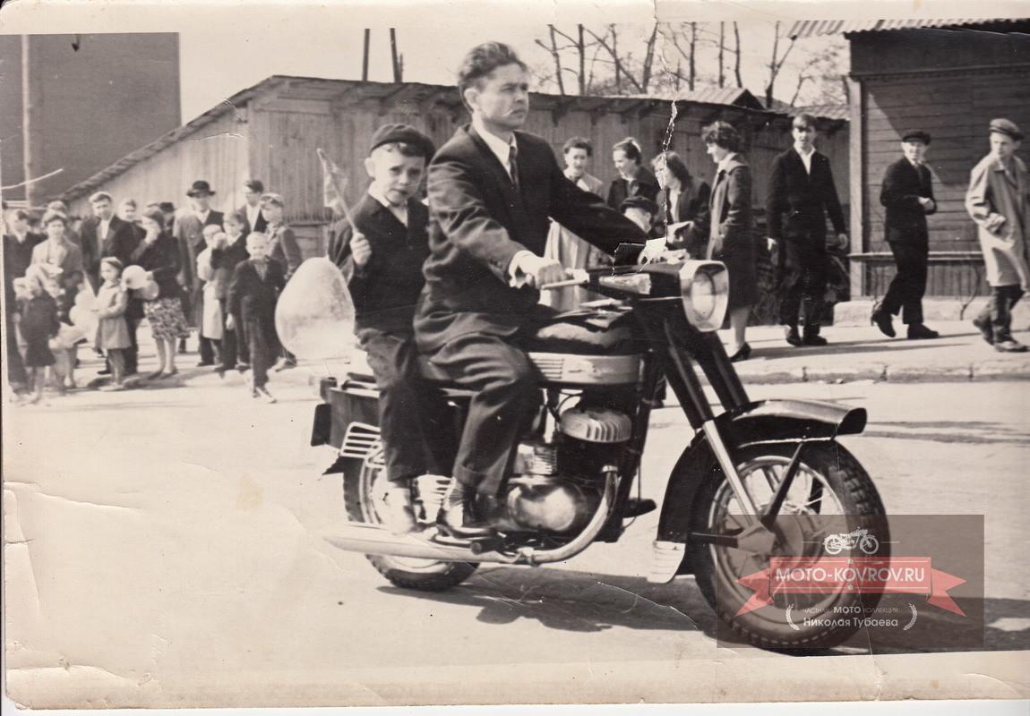 Кабаевы Дмитрий Павлович и сын Александр. 1 Мая 1962 год.