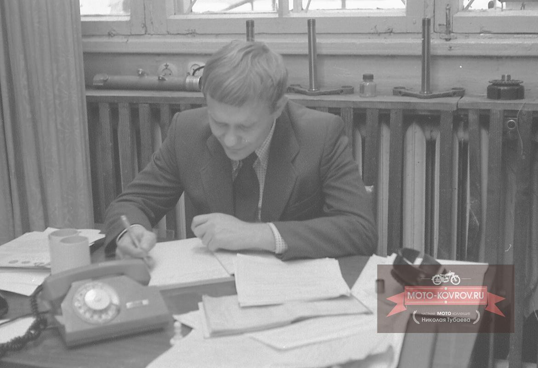 Начальник бюро надёжности Заплаткин Анатолий Алексеевич