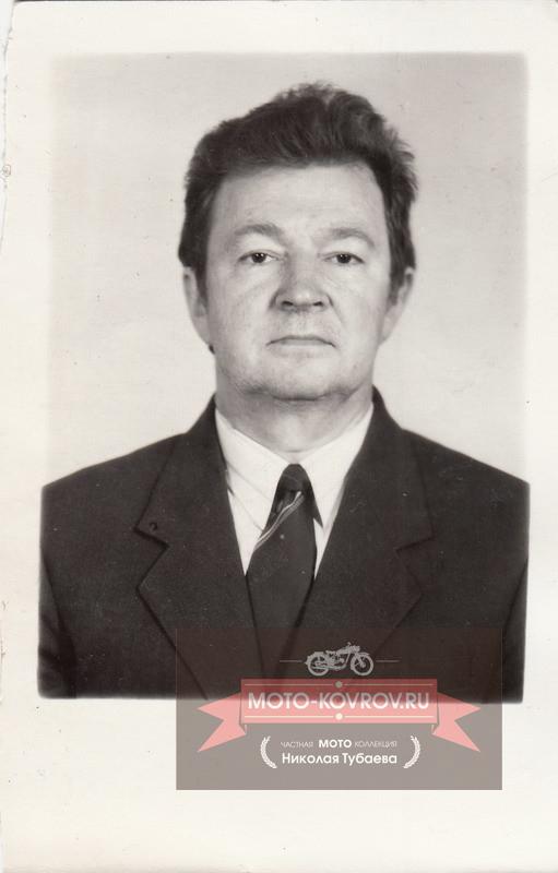Печёнов Владимир Петрович