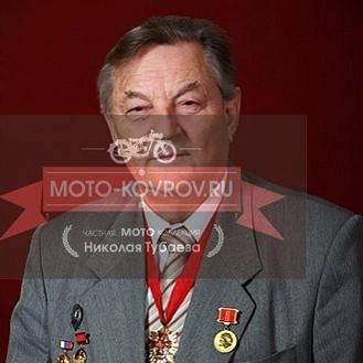 Петрушев Валерий Филиппович