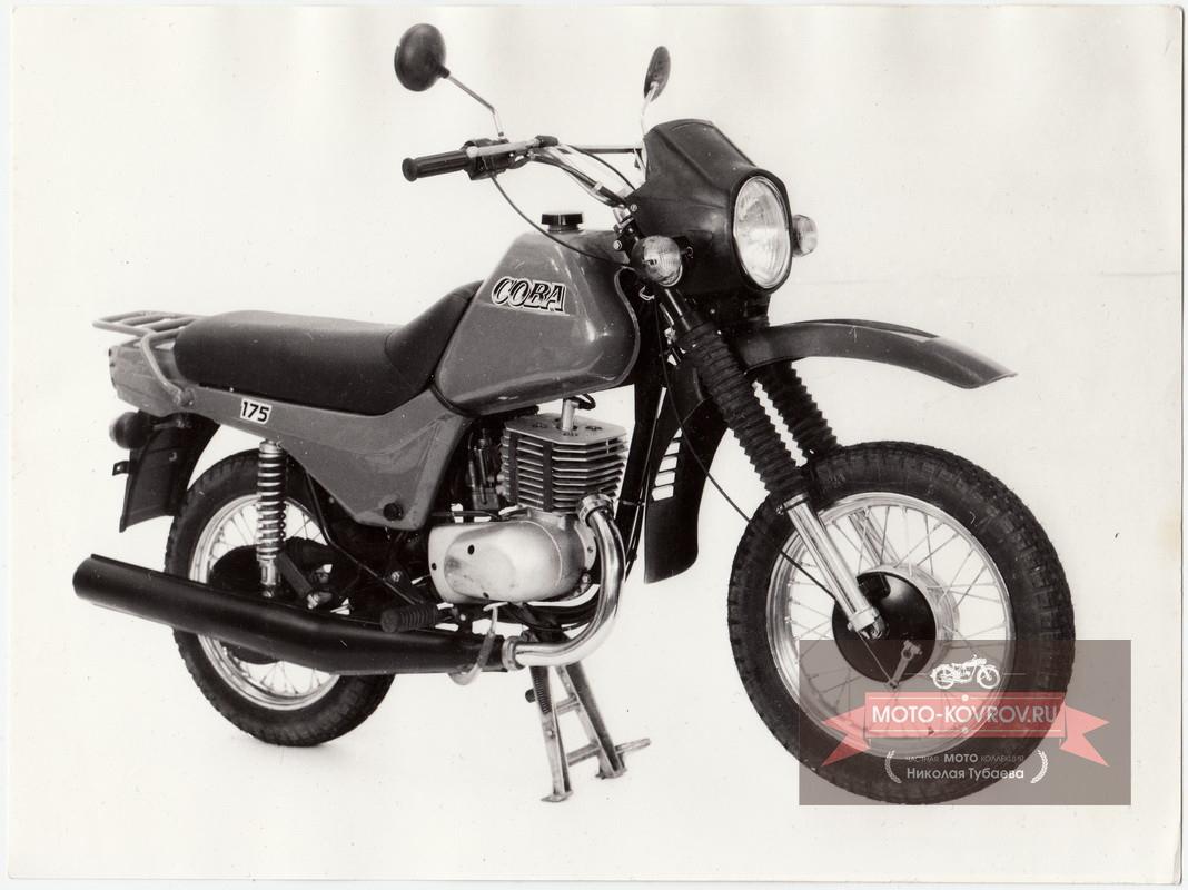 Сова-175