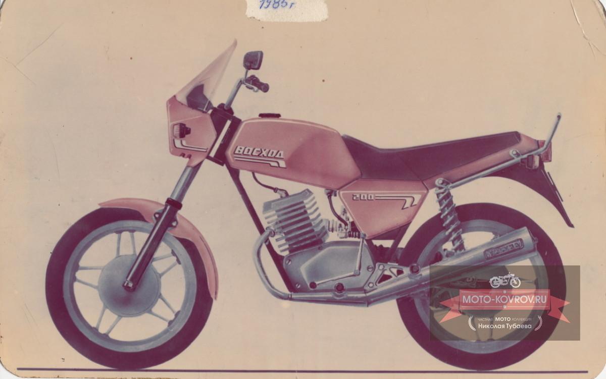 Восход-200 1985год