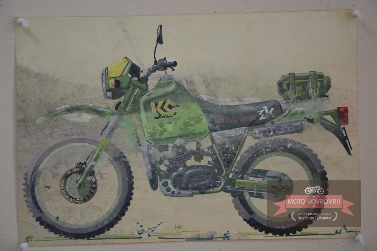 ЗДК-200 КС