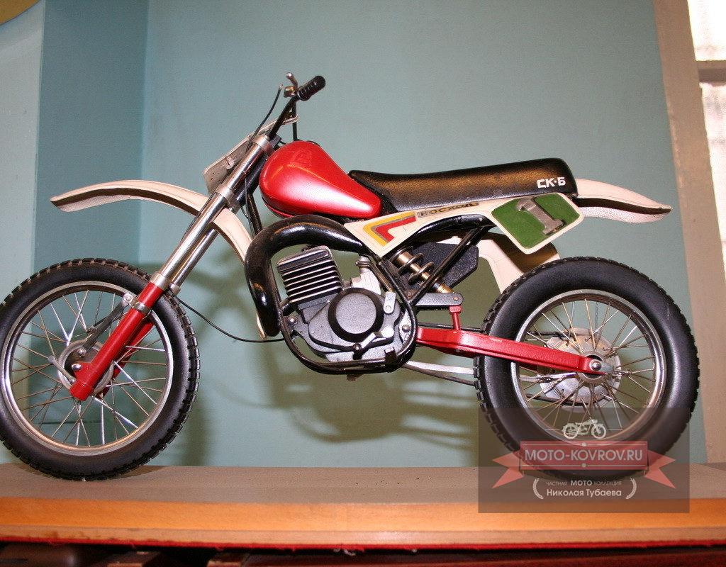 Модель мотоцикла Восход-250 СК-6