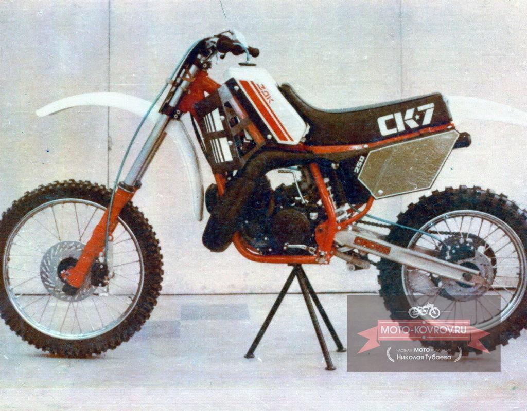 ЗДК-250 СК-7