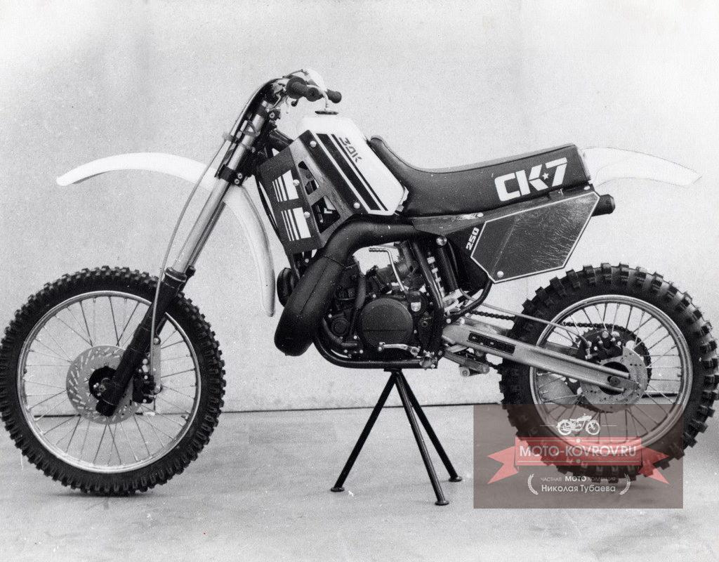 ЗДК-250