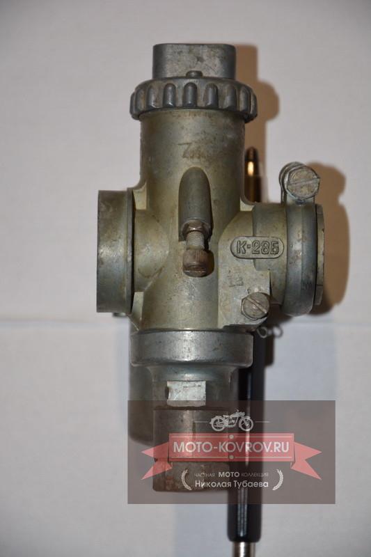 Карбюратор К-28Б