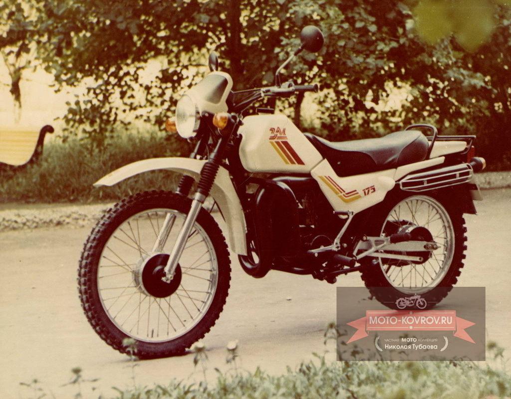 Мотоцикл ЗДК- 4.901КС