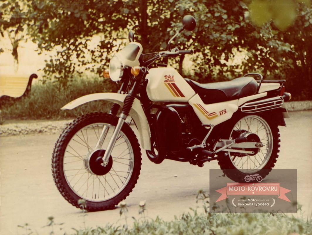 Мотоцикл ЗДК - 4.901КС
