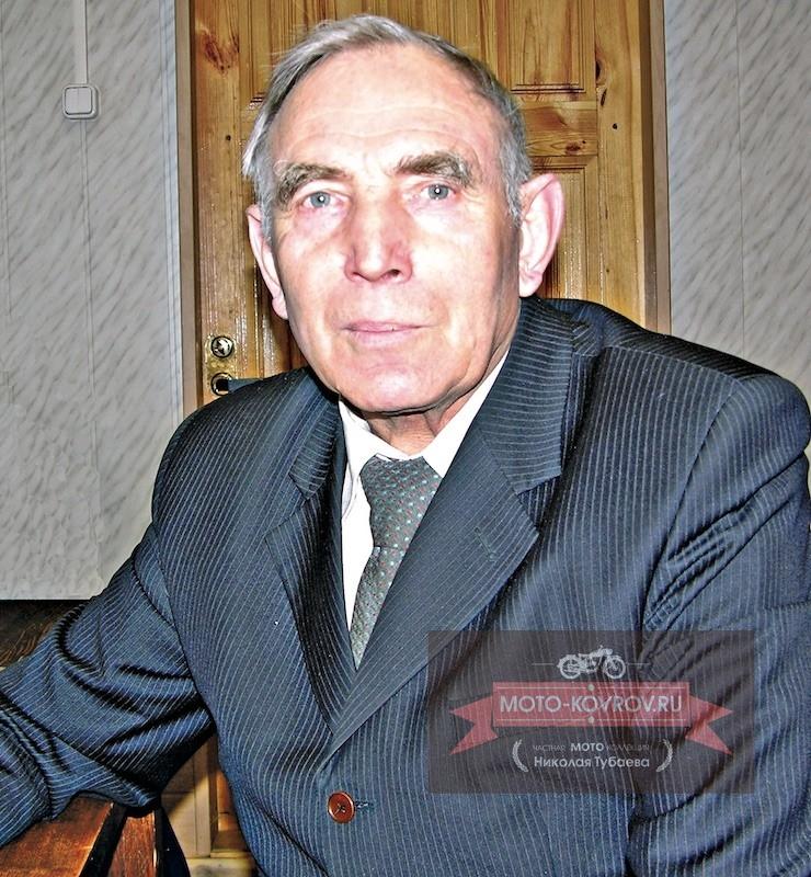 Григорьев Ю. С.